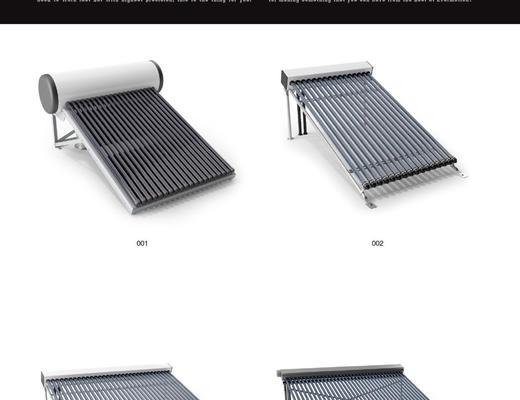 太阳能, 风车, 空调, Evermotion, Archmodels, EV
