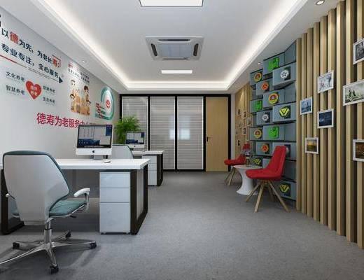 现代, 办公室, 桌子, 办公椅, 盘栽, 边几, 椅子