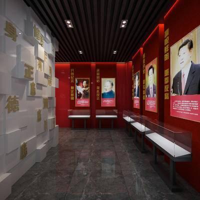 展厅, 廉政展厅, 文化墙
