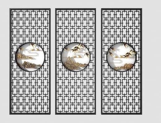花格山水, 屏风隔断, 屏风组合, 新中式