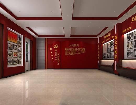 現代展廳, 展廳, 黨建機關