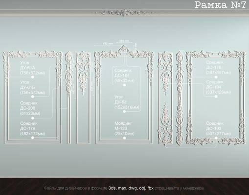 石膏线条, 雕花, 线条构件, 角线组合, 石膏墙面
