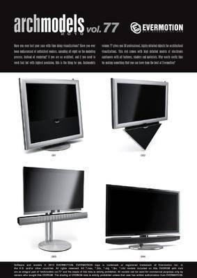 音箱, 音响, 显示屏, 音响组合, 现代, 简约, 电器