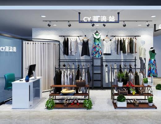 服装店, 服饰, 现代, 前台, 置物架, 北欧