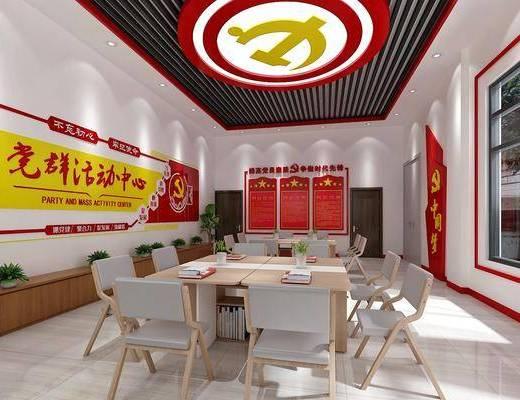 展厅, 桌椅组合, 文化墙