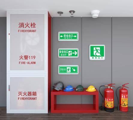 消防栓, 灭火器, 安全帽, 安全出口标示