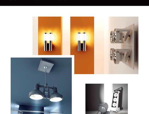 吊灯, 台灯, 壁灯, 落地灯, 射灯, EvermotionArchmodels