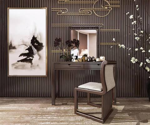 新中式, 梳妆台, 化妆品, 日用品组合, 桌椅组合