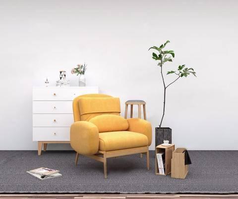 单人沙发, 休闲椅, 单椅, 盆栽植物, 边柜, 摆件组合