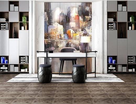 书桌椅组合, 书柜, 书籍, 摆件组合, 凳子, 台灯, 装饰柜, 现代