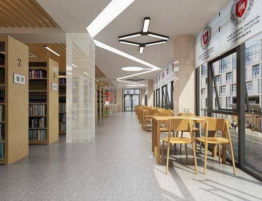 图书馆, 现代图书馆