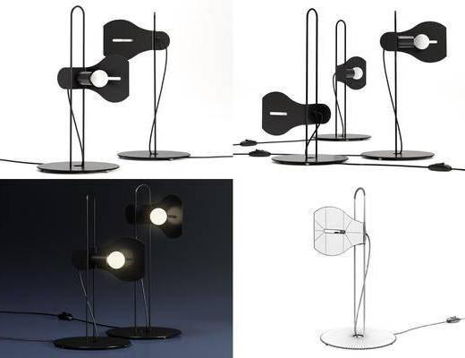 台灯, 现代台灯, 灯