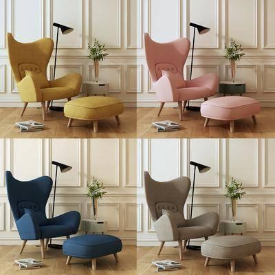 懒人椅, 休闲椅, 单人沙发, 落地灯, 绿植植物, 边几, 凳子, 北欧