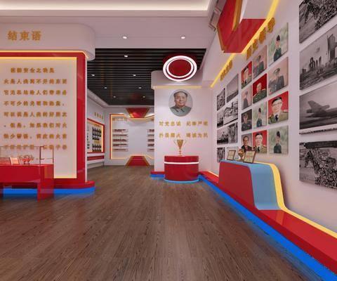 展厅, 荣誉墙, 展览