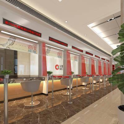 现代银行, 银行, 业务办理窗口