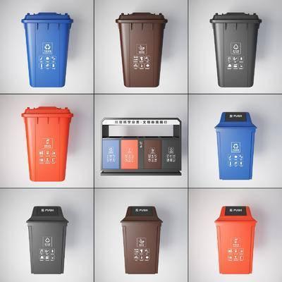 垃圾桶组合, 现代