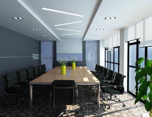 会议室, 会议桌, 办公桌, 单椅, 办公椅, 植物, 盆栽, 筒灯, 花瓶, 花卉, 现代