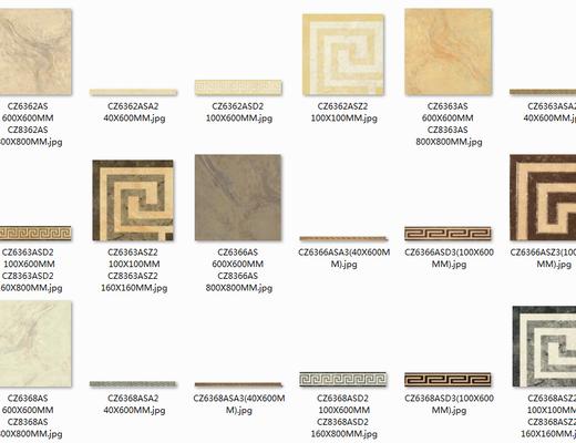 地砖, 马可波罗, 地心岩, 贴图