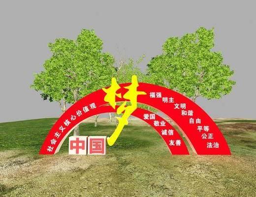 城市雕塑, 樹木, 綠植植物, 現代