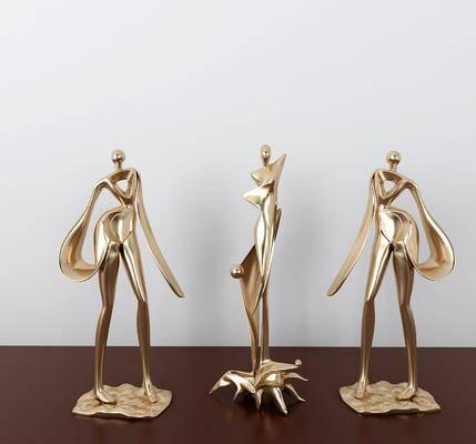 金属摆件, 人物摆件, 摆件组合, 现代