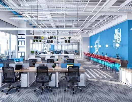 现代办公区, 办公区