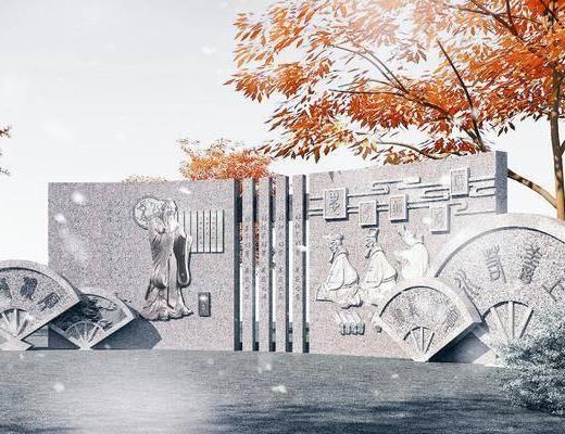 园林, 景观小品, 孔子文化墙, 石雕景墙