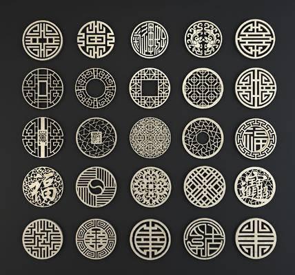 中式圆形窗花花格, 中式构件