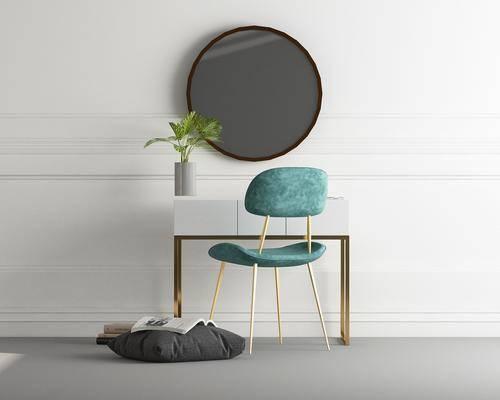 梳妆台, 单人椅, 墙饰, 休闲椅, 边几, 摆件组合, 北欧