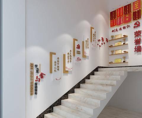 樓梯, 榮譽墻