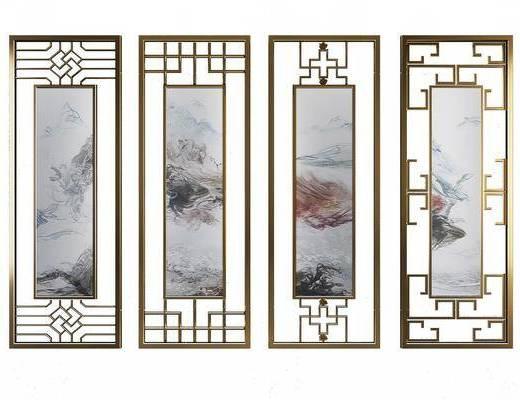 金属屏风, 屏风组合, 新中式