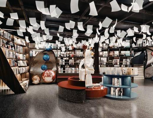 图书馆, 书店