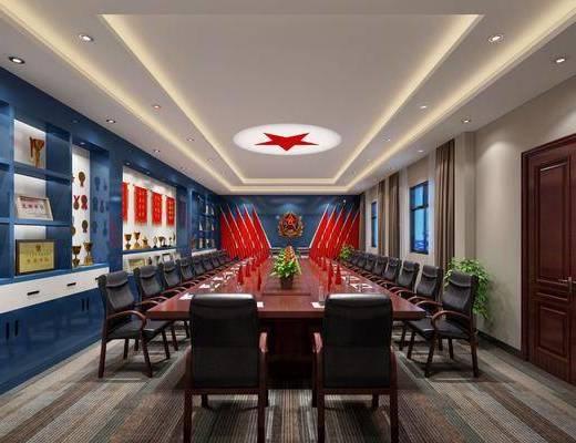 現代會議室, 會議室, 海軍會議室