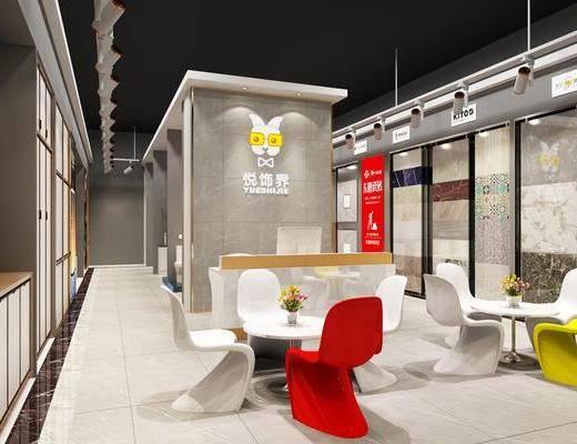 卫浴店, 瓷砖店铺, 门面门头, 接待前台, 接待椅, 单人椅, 桌子, 现代