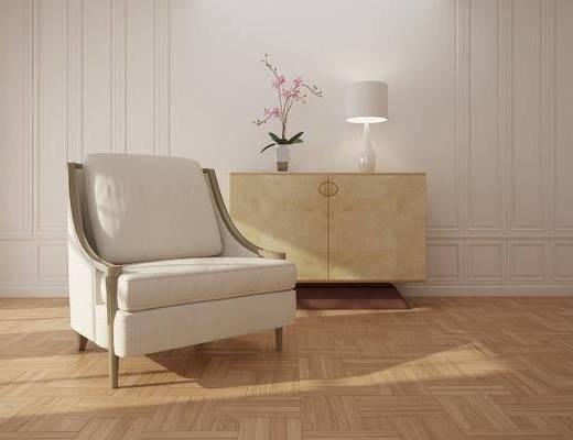 现代沙发边柜组合