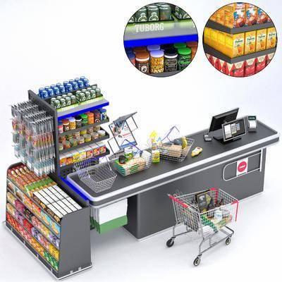 现代超市收银台