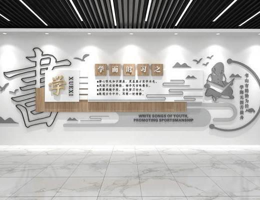企业文化墙, 党建文化墙, 展厅