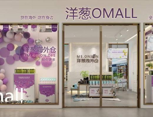 现代化妆品店门头, 展柜, 沙发