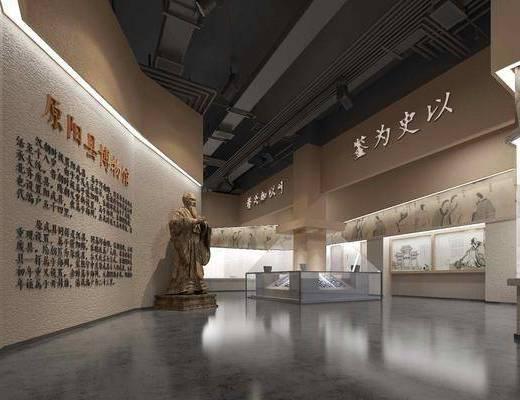 展厅, 展览, 博物馆