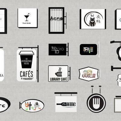 广告牌, 店面广告牌, 现代