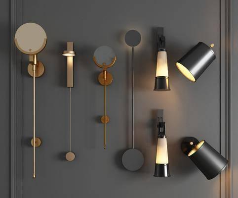 金属壁灯, 个性壁灯, 壁灯组合, 现代轻奢