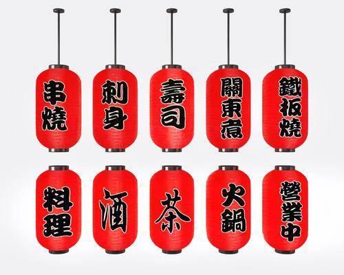 日式, 灯笼, 单体