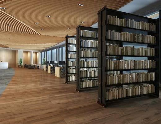 閱讀處, 休閑區, 休息區, 辦公椅組合, 書柜書籍組合, 現代