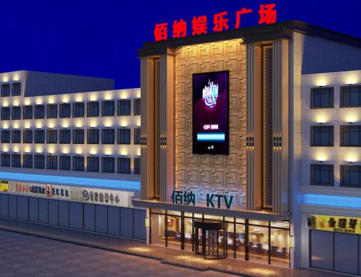 现代酒吧KTV外景, 娱乐, 门头, 现代