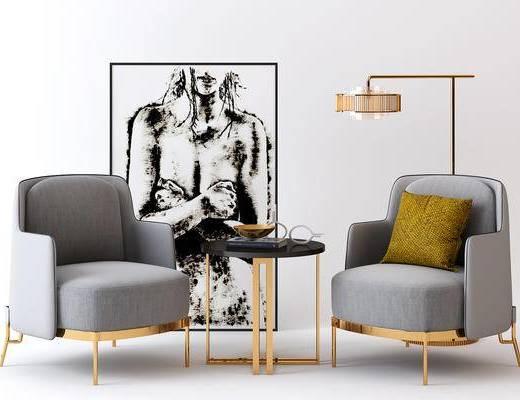 现代单人沙发, 沙发组合, 挂画, 落地灯