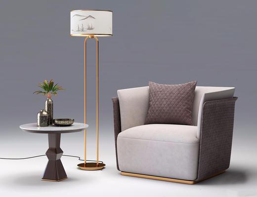 现代简约, 单人沙发, 茶几, 落地灯, 组合
