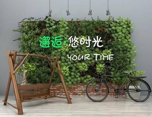 植物墙, 摇椅, 自行车, 现代