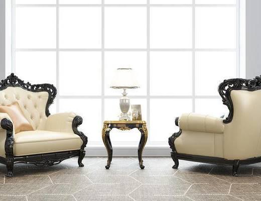 美式单椅边几组合, 沙发组合, 单人沙发, 美式, 雕花沙发, 雕花茶几