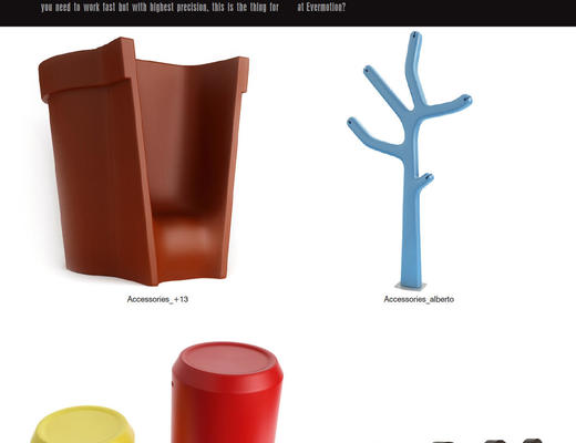 沙发, 椅子, 陈设品, Evermotion, Archmodels, EV