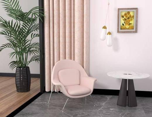 单人椅, 休闲椅, 边几, 吊灯, 盆栽, 绿植, 现代