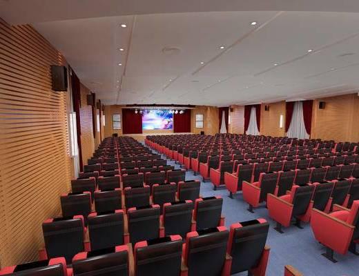 报告厅, 会议室, 现代